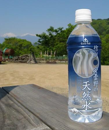 信州安曇野の天然水