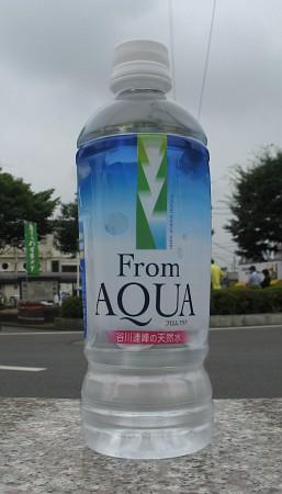 From AQUA