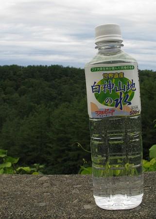 世界遺産 白神山地の水