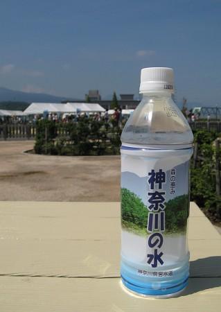 森の恵み 神奈川の水